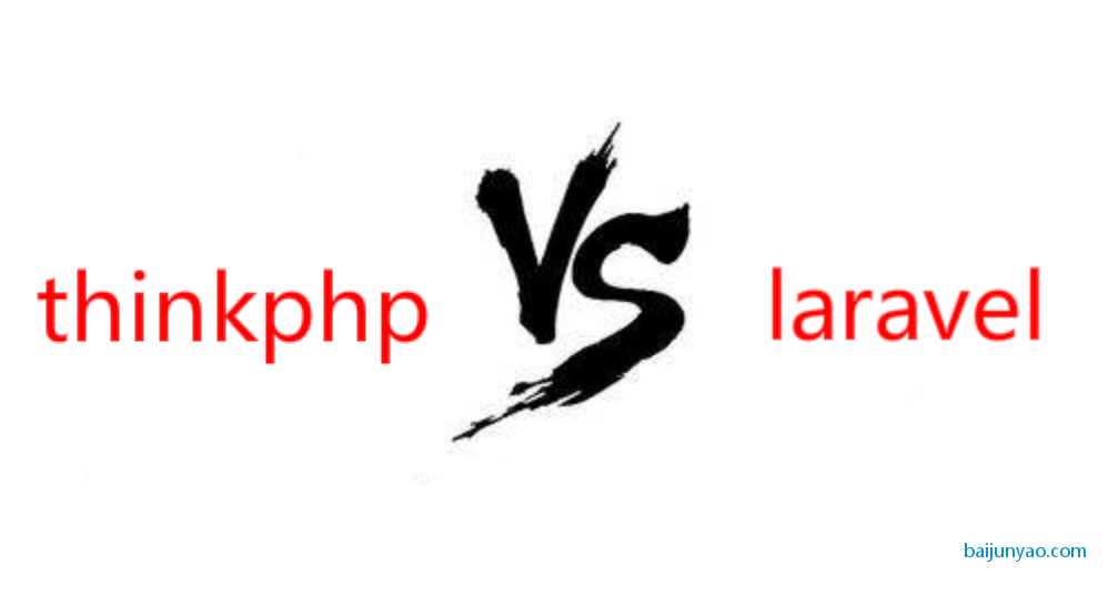 thinkphp vs laravel