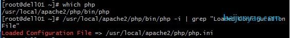 《[转]linux查看nginx、apache、php、php-fpm、mysql及配置项所在目录》